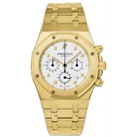 Audemars Piguet Royal Oak 25960BA-OO-1185BA-01