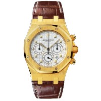 Audemars Piguet Royal Oak 26022BA-OO-D088CR-01