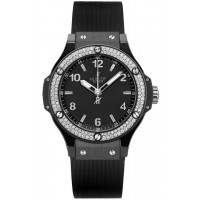 Hublot Big Bang 38MM 361CV1270RX1104