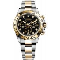 Rolex Cosmograph Daytona Diamond Dial Watch 116503-BLKD