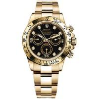 Rolex Cosmograph Daytona 116508-BLKDO