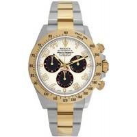 Rolex Cosmograph Daytona Ivory Dial Men's Watch 116523-IVRA