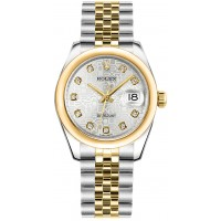 Rolex Datejust 31 178243-SLVJDJ