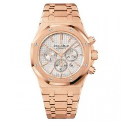Audemars Piguet Royal Oak Chronograph Silver Dial 41mm 18k Rose Gold Watch 26320OR.OO.1220OR.02